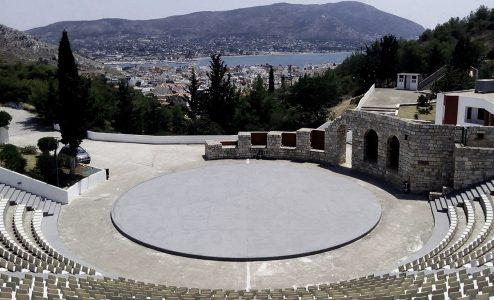 Ευριπίδειο Θέατρο